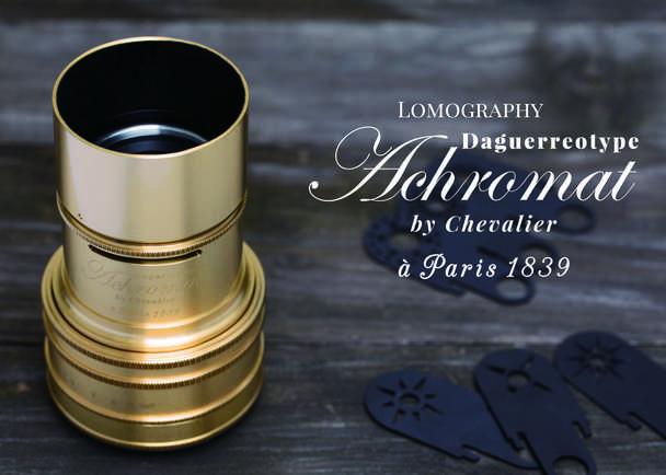 19世紀にタイムスリップ!ダゲレオタイプのレンズを復刻: Daguerreotype Achromat Art Lens
