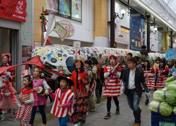 おおいた世界記録に挑戦!! 夢錦ヘビ中心市街地展示アートプロジェクト