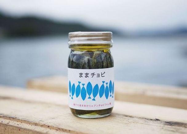 """岡山を代表する魚""""ままかり""""をリデザインして地域おこし。『ままかRe:Project』。"""