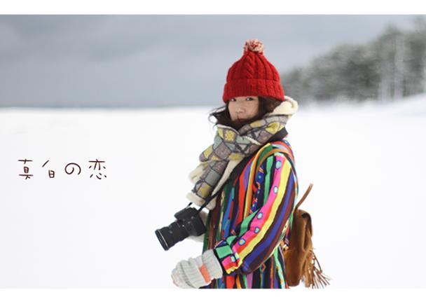 """""""日本のベニス""""と呼ばれる港町を舞台にした、映画『真白の恋』の制作サポートをお願いいたします!"""