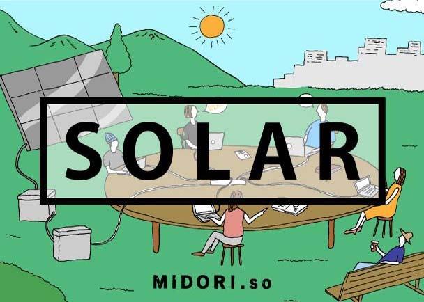 みどり荘 ソーラーデスク開発&電力見える化プロジェクト