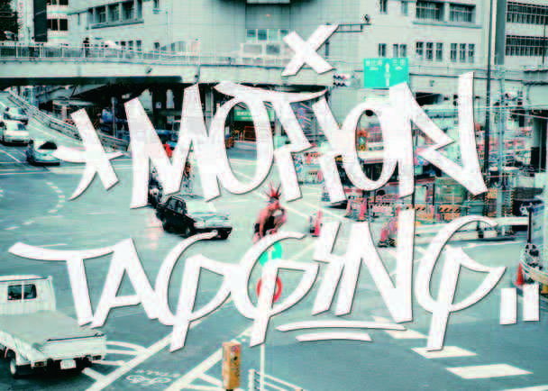 "Diggler & Dildo presents ""MOTION TAGGING""のご支援お願いします!!"