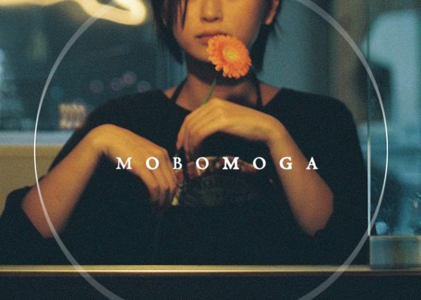 第9回沖縄国際映画祭招待作品 田平一真監督『MoboMoga』