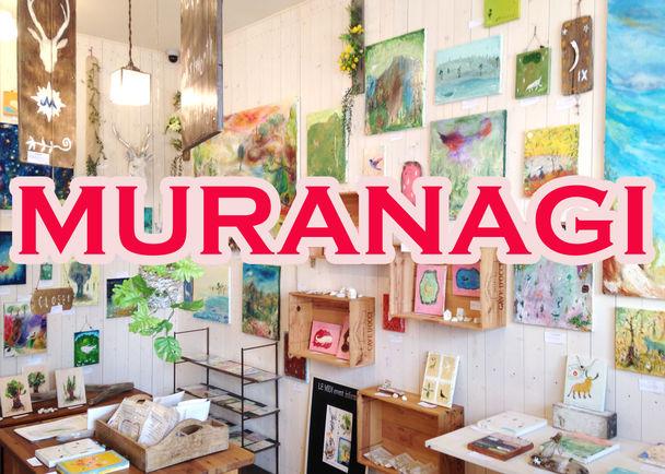 ムラナギという絵描きの個展を東京で