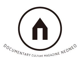 登録数3000を越えるメルマガが一新、日本初のドキュメンタリーカルチャー誌「neoneo」創刊!