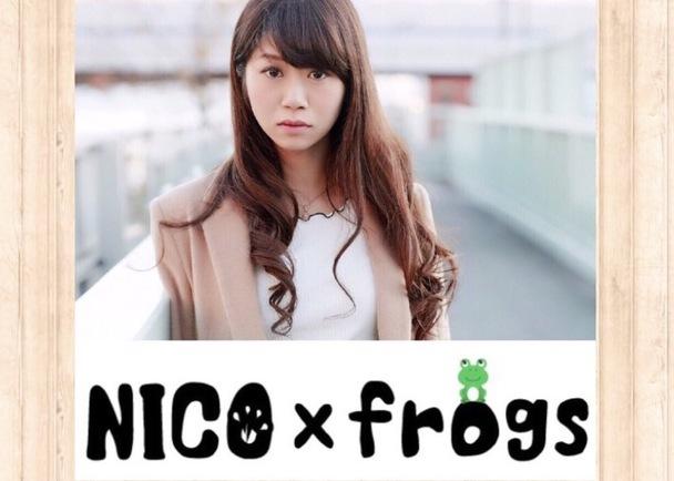 演劇ユニットNICO×frogs 旗揚げ公演 「檻の中の微睡み」制作支援プロジェクト