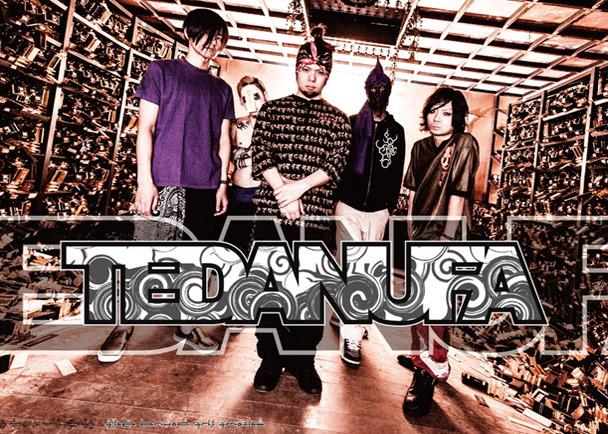 琉球ヘヴィロックバンドTEDANUFAによる「nirai」プロジェクト