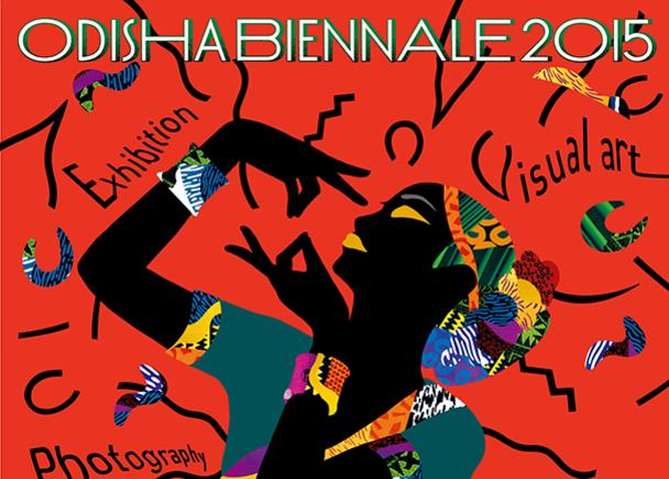 オディシャ・ビエンナーレ2015 インドで始動した新しいダンスとアートのフェスティバル