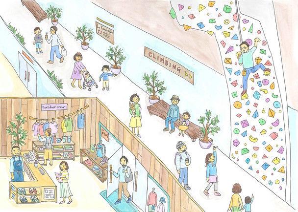 岩手県紫波町に新たに誕生する施設『オガールセンター』に、世代間コミュニティの結節点となるクライミングウォールをつくりたい