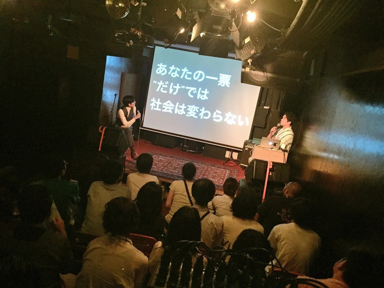 2016年に実施したトークイベントの様子