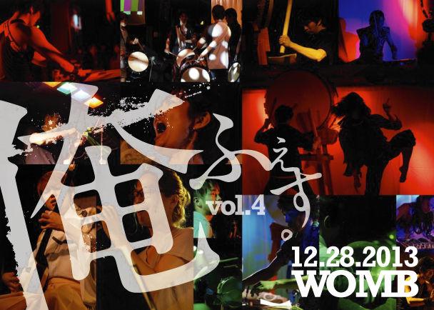 若手邦楽アーティストによるライブイベント「俺ふぇす。」第4回開催決定!新しいムーブメントにサポートをお願いします!!