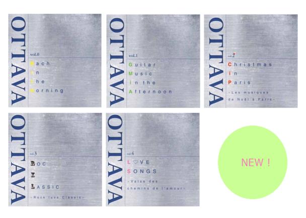 「OTTAVAリスナー1000人が選んだマイ・ベスト・アリア」低価格コンピレーションCDを作りたい!プロジェクト第1弾