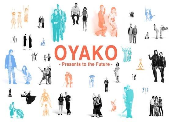 映画「OYAKO」〜Present to the Future〜  泣く!笑う!!生きる!!!親子。