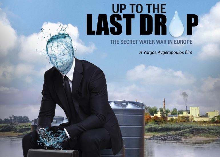 誰のための水道民営化? ドキュメンタリー映画『最後の一滴まで―ヨーロッパの隠された水戦争』日本語版制作