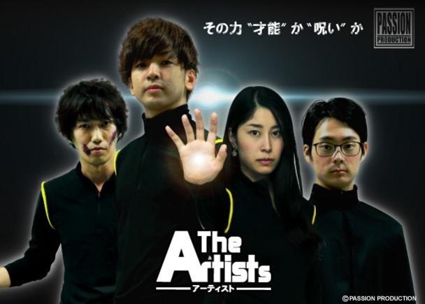 ハリウッドに挑む!日本発のヒーロー映画「The Artists -アーティスト-」の製作をご支援ください!