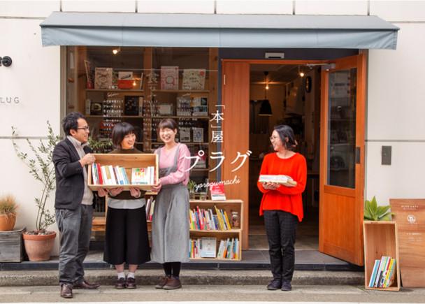 和歌山を「帰って来やすい街」に。帰省者と街を結び直す、新しい本屋をつくるプロジェクト