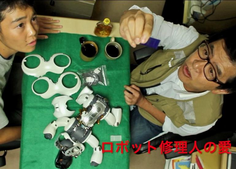 AIBOと少年の甦りの物語・長編映画「ロボット修理人の愛」準備製作支援プロジェクト