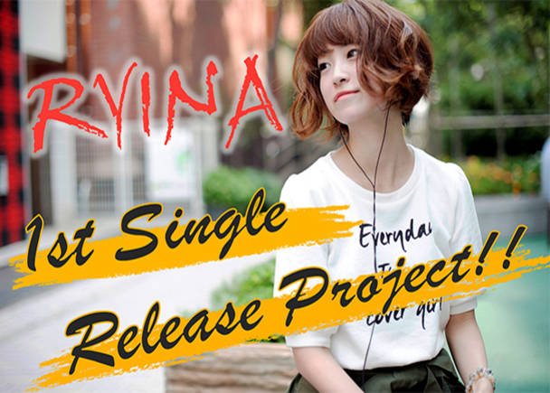 RYINA(りぃな)