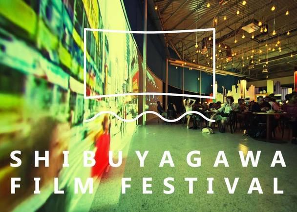 映画にもっと多様性を。あなたに、新たな映画体験を。『シブヤガワ映画祭』はじめます!