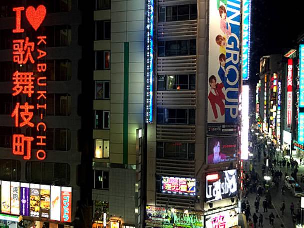 店舗の外観:I Love kabuki-choのビルとなります。