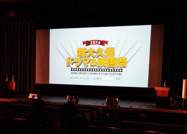 キネカ大森での「新大久保ドラマ&映画祭」スピンオフ企画開催にご協力を!