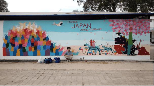 タンザニアの国際見本市「サバサバ」の壁画
