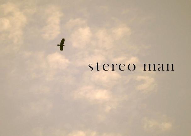真っすぐで純粋な若者達で創る中編青春映画『stereo man』を応援してください!