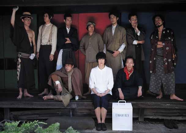 豪華キャストの大活劇『シュトルム・ウント・ドランクッ』宣伝配給費ご協力のお願い。