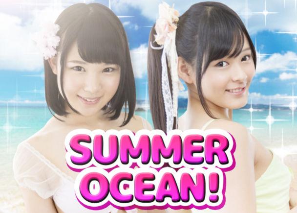 グラビアアイドル榊まこ×佐々野愛美が挑む初主演映画「SUMMER OCEAN!」(仮)制作応援プロジェクト