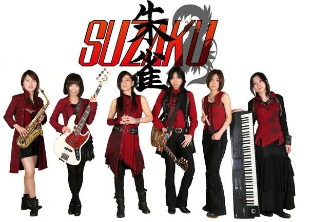『女性ハードロックプロジェクト『朱雀-SUZAKU-』7年ぶりのCD制作 All Female Hard Rock Project SUZAKU NEW CD in 7 years