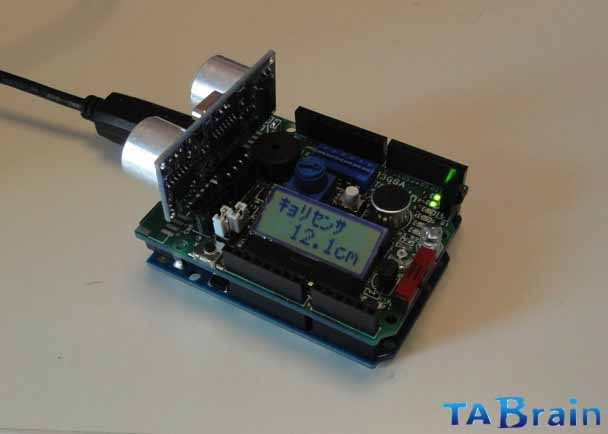 TABシールドV2.0 試作&量産プロジェクト
