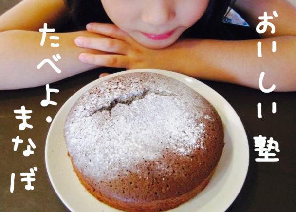 温かいご飯と学習サポートを無料で。福島に子どもたちの居場所「塾」を作りたい