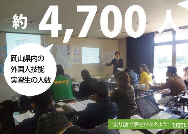 外国人技能実習生受入支援事業  多言語Webサイトの構築とフリーコール電話相談
