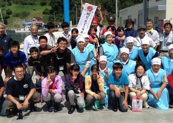 首都圏の中学生高校生による気仙沼大島でのボランティア活動への交通費支援