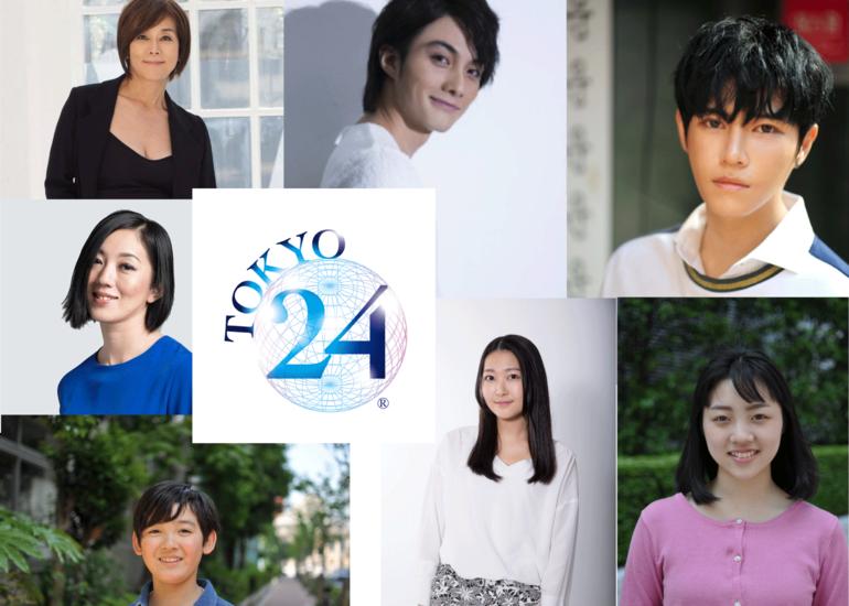 AIと暗号通貨をテーマに盛り込んだ刑事ストーリー!映画化へ!『TOKYO24』完成応援プロジェクト