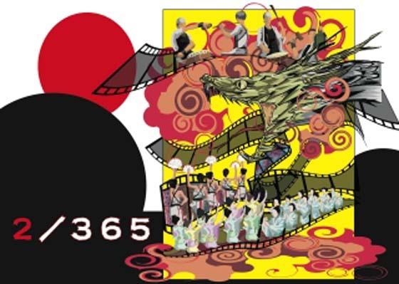 ソーシャル・ムービー「2/365」みんなでつくる映画 in おおむた 地域活性を目指す!