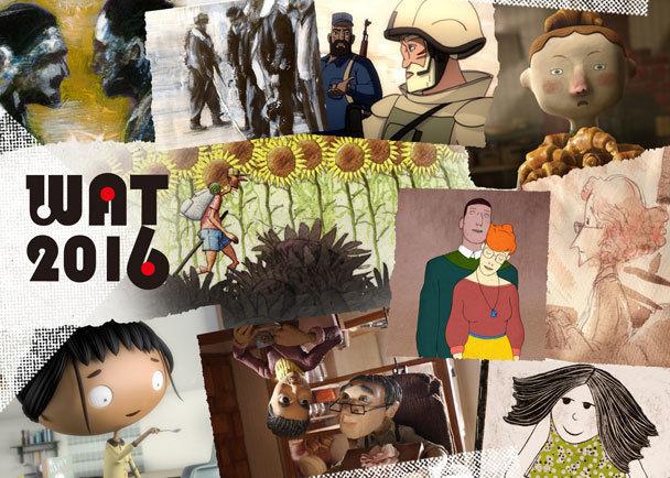 WAT 2016 世界のアニメーション ー 独立系配給のMotionGalleryキャンペーン