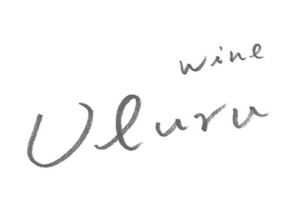 太陽とともにオープン! 9時~20時営業のワインバー「Uluru」は新しいライフスタイルを届けます!