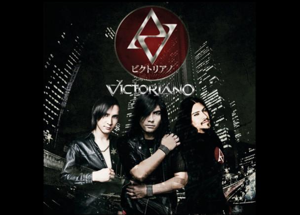 南米チリから初参加!日本語ロックバンドVICTORIANO(ビクトリアノ)を応援しよう!!