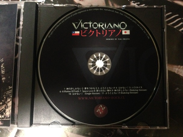 VICTORIANO CD 盤面