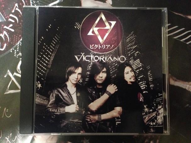 VICTORIANO CD