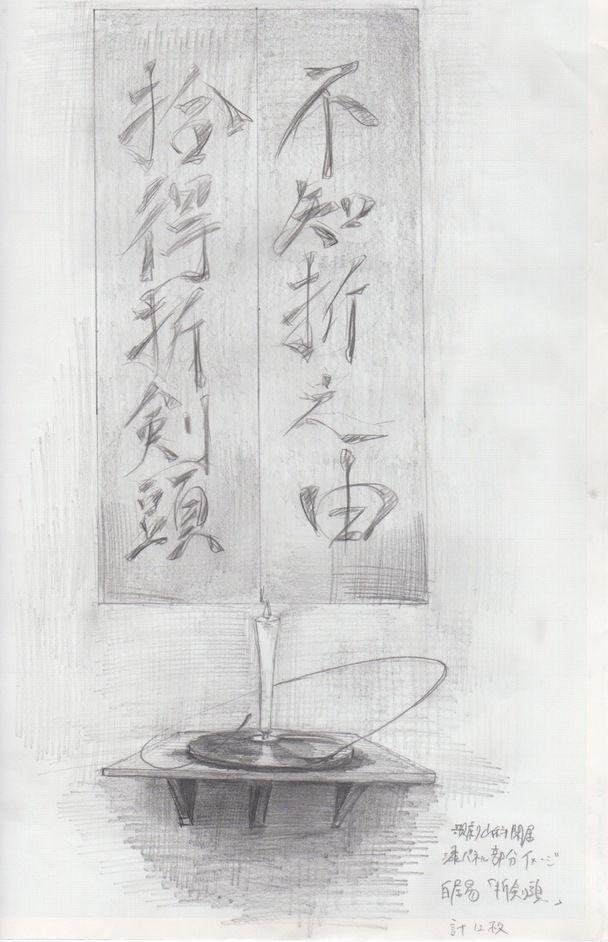 漆パネル イメージ