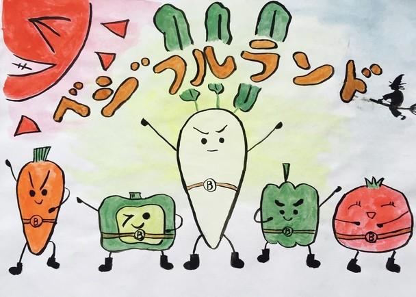 「想い」を絵本にして、日本中の子供達に届けよう!ジュニア野菜ソムリエの絵本制作プロジェクト
