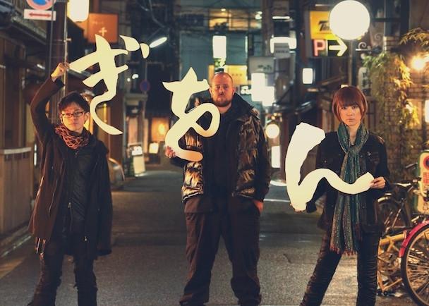 京都から世界へ、自ら映画を観せに行く! 祇園舞台の映画製作をご支援ください!
